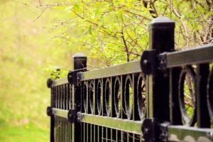 an aluminum outdoor fence